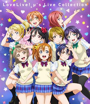 http://www.lovelive-anime.jp/otonokizaka/img/bd/bd3_02c.png