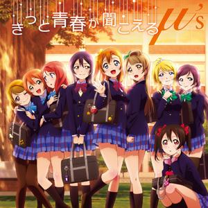 https://www.lovelive-anime.jp/otonokizaka/img/release/cd_20a.jpg