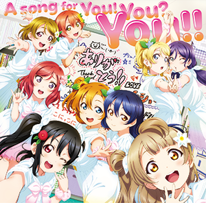ジャケット:A song for You! You? You!!