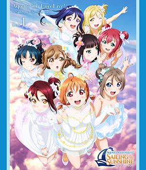 ラブライブ!サンシャイン!! Aqours 4th LoveLive! ~Sailing to the Sunshine~
