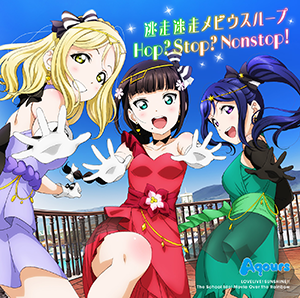 http://www.lovelive-anime.jp/uranohoshi/img/cd/cd28a.png
