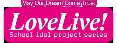 Love Live! Official Worldwide Website
